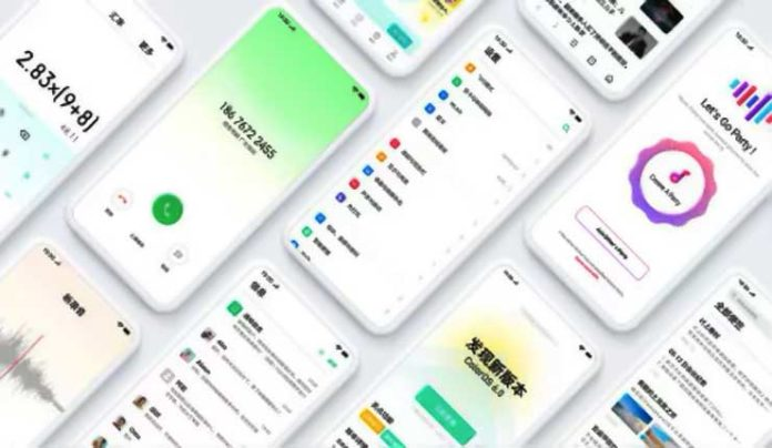 ColorOS 6 0 Unveils with New Design, Machine Learning and
